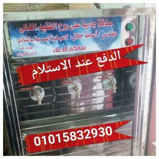 للبيع كولدير الخير بمناسبه شهر الخير s 01004761907