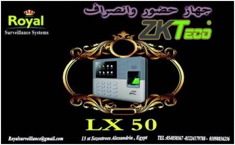 جهاز حضور وانصراف ZKTeco موديل LX 50