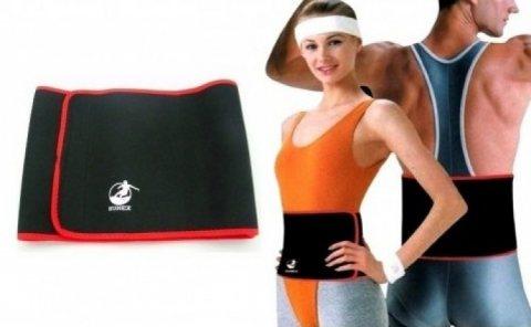 waist belt sunex