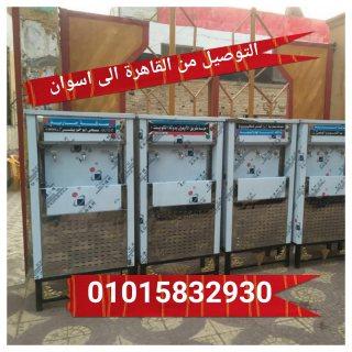 لاهل مصر كولدير مياة &التوصيل لجميع المحافظات &ضمان عام كامل01004761907