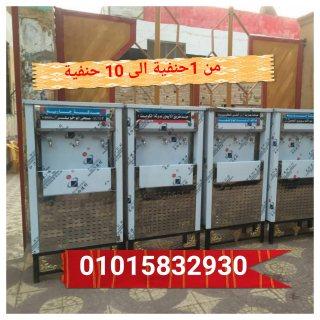 لاهل الخير كولدير ستانلس للمدارس والجامعات 01004761907