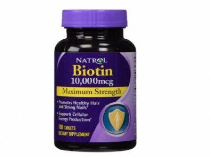Biotin 10.000 m البيوتين كبسولات