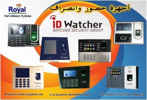 ساعات الحضور والانصراف ID WATCHER