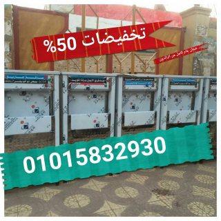 كولدير مياه لاهل الخير  للمصانع والمساجد والطرق -01004761907