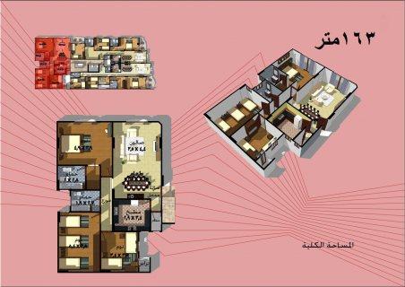 شقة بمساحة مميزة وتقسيط بمقدم 40% بالمريوطية