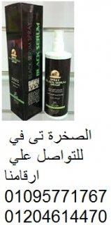 بلاك سيرام لمشكله المشيب  منتج طبيعي لعلاج الشعر الأبيض تدريجيا واعادة لون
