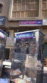 كولدير كولدير الخير من نورهان جروب 01276483676 نصلك اينما كنت