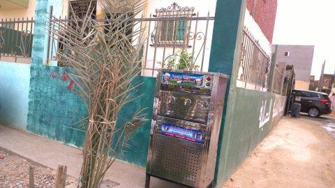 كولدير مياه استالس لم يستعمل من قبل من نورهان 01276483676نصلك اينما كنت