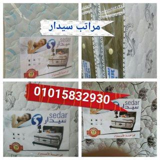 للبيع مرتبة السوست ويوجد مخدات وخداديات ...  01015832930