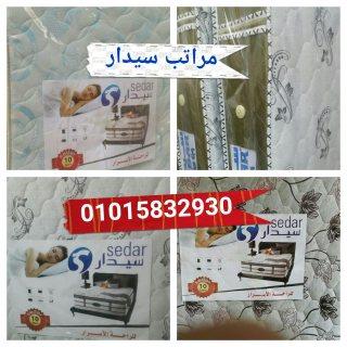 للبيع يلا اشترى مرتبة السوست التركيه بأقل الاسعار 01004761907