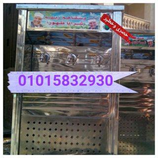 الافضل مبيعا كولدير مياة للتجمعات الكبيره من 1 الى 10 حنفية 01004761907