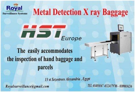 أجهزة كشف عن المتفجرات فى الحقائب و الطرود