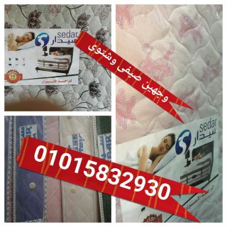 بسعر مذهل مرتبة للبيع من مصنع سيدار مراتب الافضل 01004761907