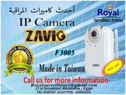 أحدث كاميرات مراقبة ماركة ZAVIO  موديل F3005