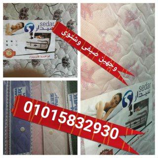 ارخص سعر فى مصر مرتبة السوست من مراتب سيدار  01004761907