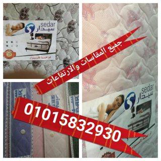 اسعار الافضل مرتبة سوست كل المقاسات والارتفاعات 01015832930