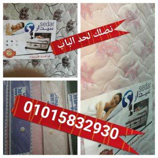 مرتبة السوست سيدار مرتبة المستقبل الافضل فى مصر 01004761907