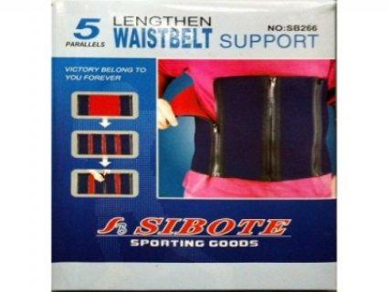 حزام 5 سوسته مثالي لتنحيف و تخسيس منطقة البطن و الخصر