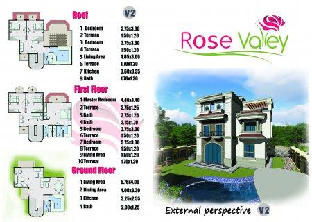فلل للبيع بكمبوند rose valley بجوار القريه الذكيه بالتقسيط على اطول فتره سداد