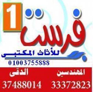 امام بوبابة 3 نادى الصيد بالدقى   و 96 ش النيل الدقى 0233372823