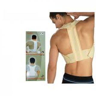 حزام ظهر طبي مع دعامةحديد يساعد علي تصحيح قوام الجسم