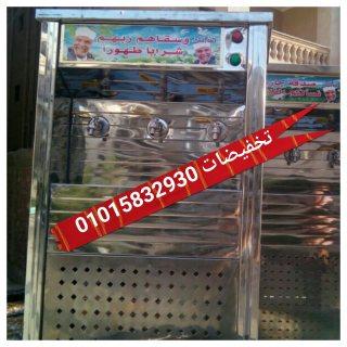 كولدير مياة بسعر الخاص الافضل فى مصر 01015832930