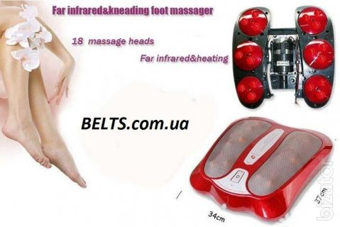 foot massager far- infrared