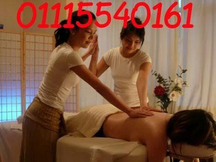 the best massage vip