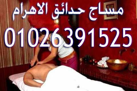 اتصل الان واحصل على خصم 50 % على كل العروض 01122217432