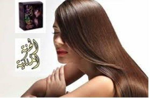 الحنه الملكيه 100%وداعا للسيشوار