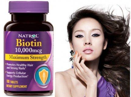 Biotin 10.000 m البيوتين لنمو وصحة الشعر