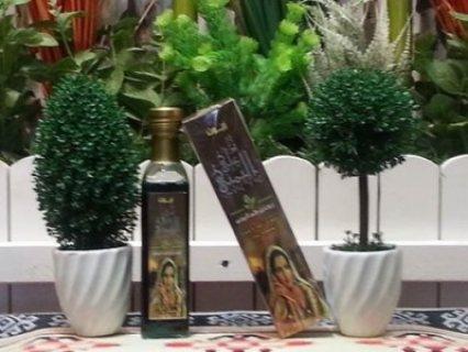 زيت بن علي اليمني خليط من أجود أنواع الأعشاب الطبيعيه
