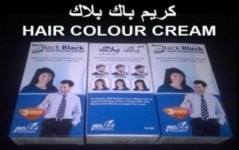 كريم باك بلاك هو الحل الأمثل لعلاج الشعر الأبيض واعادته الى لونه الطبيعى