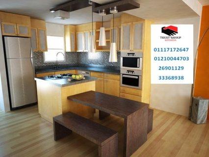 اسعار مطابخ مودرن – اسعار مطابخ كلاسيك – مطابخ خشب (  للاتصال  01210044703)