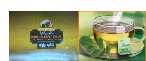 شاي البراري لوزن مثالي وجسم متناسق