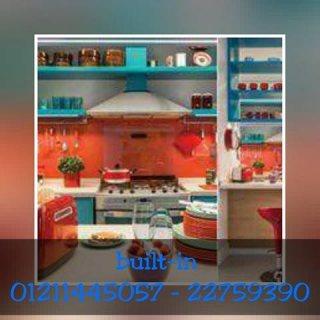 مطابخ خشب ارو ( للاتصال شركة بلت ان 22759390 – 01211445057)