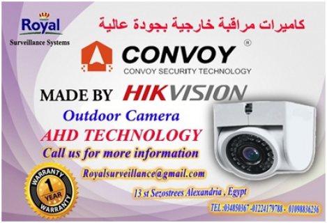 أحدث كاميرات مراقبة داخلية  CONVOY AHD