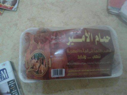 مطلوب تاجر حمام مجمد مضمون 100% لتصدير الي دول الخليج