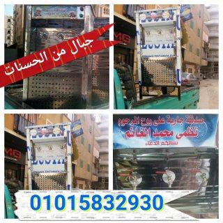 كولدير المانى وايطالى بافضل الاسعار 01015832930
