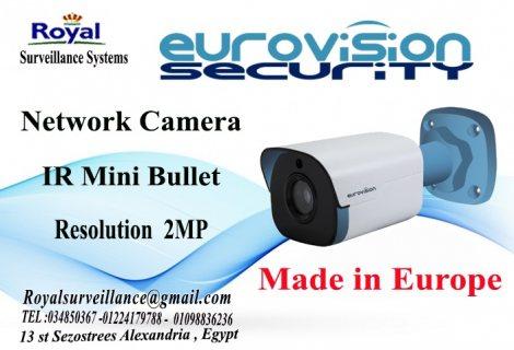 كاميرات مراقبة خارجية أنتاج أوروبى للمشروعات الكبرى