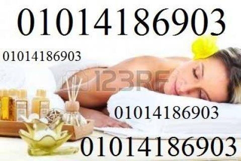 انعش حياتك aaaaa بجلسه مساج استرخائيه بزيوت l عطرية 01014186903