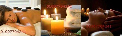 مساج لعلاج الام الرقبه والترابيس والعمود الفقرى 01007704241
