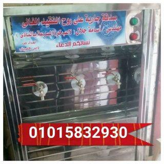 كولدير استالس جديد من الرائدون جروب (للبيع) 01015832930