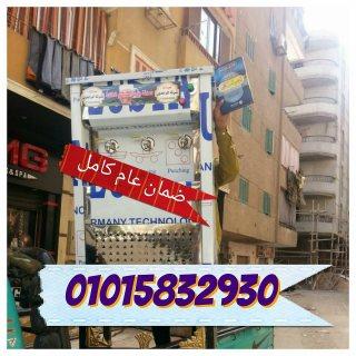كولدير مياه سبيل للبيع بأقل سعر فى مصر وأعلى جوده (للبيع)  01004761907