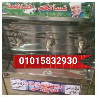 كولدير مياة الصدقة الاسعار من الرائدون العالمية (للبيع) 01015832930