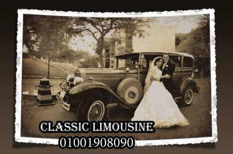 سيارة كلاسيكية ملكية مميزة للايجار في الزفاف والتصوير