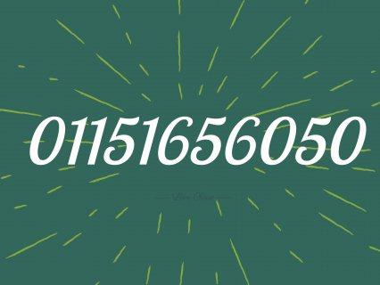 اجدد انواع المســـاج 01016058625