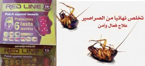 لاصقة طرد و قتل الصراصير و الحشرات لاصقه ريد لاين