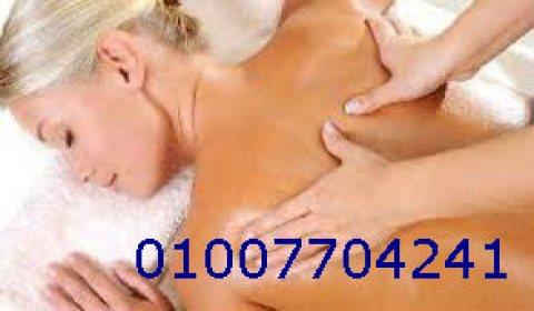 massage and moroc bath 01007704241