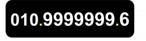 ارقام سباعية مصرية نادرة (تسعات) 010.9999999 للبيع